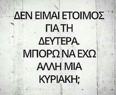 Funny Greek Quotes, Sarcastic Quotes, Me Quotes, Funny Quotes, Funny Stories, Laugh Out Loud, Puns, Favorite Quotes, Jokes