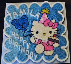 Hello Kitty Pull-Apart Cake by Summer's Sweet Treats