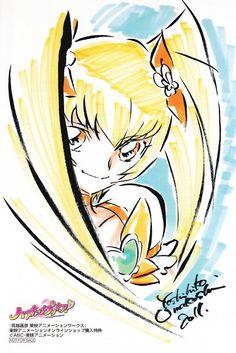 Tags: Anime, Heartcatch Precure!, Cure Sunshine, Myoudouin Itsuki, Umakoshi Yoshihiko, Text: Mangaka Name, Text: Calendar Date