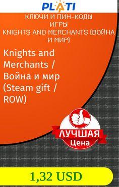 Knights and Merchants / Война и мир (Steam gift / ROW) Ключи и пин-коды Игры Knights and Merchants (Война и мир)