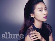 Sistar's Bora // Allure Korea // May 2013