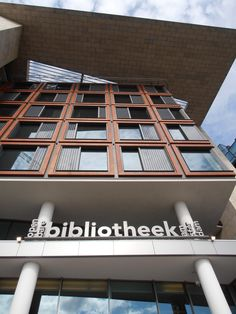 Bibliotheek Amsterdam. Innovative and inspiring design. Photo by thetravelcrew @ www.thetravelcrew.wordpress.com