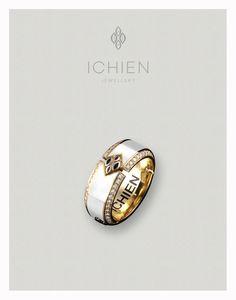 """Кольцо ICHIEN из коллекции """"Спирит"""" из желтого золота с белой эмалью"""