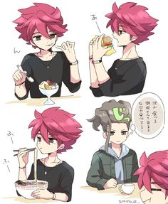 Galaxy Movie, Inazuma Eleven Go, Best Series, Boy Art, Force Of Evil, Anime Ships, Fujoshi, Anime Style, Some Pictures