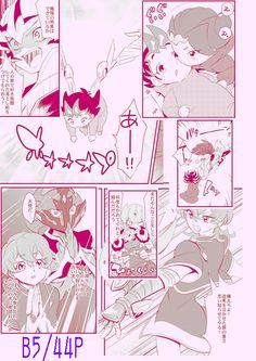 【C86新刊】BABY UMA サンプル [7]