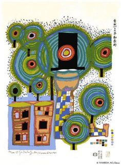 847A Peace Treaty With Nature, Wood by Friedensreich Hundertwasser (1928-2000, Austria)
