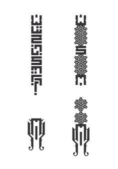 Future possible evolution of Egotep tattoo
