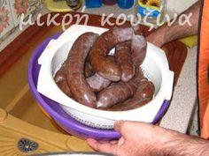 μικρή κουζίνα: Πώς φτιάχνουμε λουκάνικα χωριάτικα Sausage, Food And Drink, Favorite Recipes, Meat, Blog, Handmade, Corner, Shoes, Hand Made