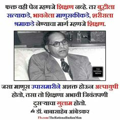 111 Best Thoughts of Dr B R Ambedkar images in 2018 | B r