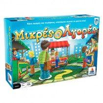 Επιτραπέζιο Μικρές Αγορές Toys Shop, Frosted Flakes, Candy, Games, Products, Gaming, Sweets, Candy Bars, Plays