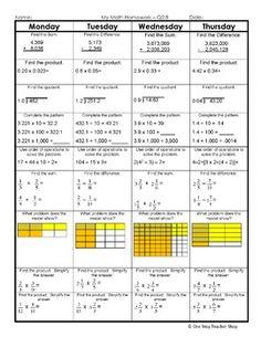 Fifth Grade Math Homework ENTIRE YEAR } EDITABLE