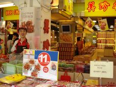 Pork snack shop in Singapore