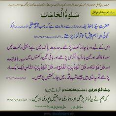 Duaa Islam, Islam Hadith, Allah Islam, Islam Quran, Alhamdulillah, Islamic Phrases, Islamic Messages, Islamic Quotes, Islamic Teachings