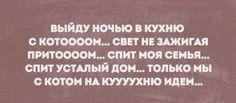 +Смешные картинки демотиваторы сарказм+