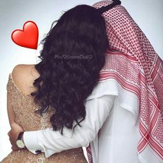 Cute Muslim Couples, Cute Couples Goals, Couple Goals, Cute Love Pictures, Cute Love Quotes, Wedding Picture Poses, Wedding Photos, Arab Wedding, Arabic Sweets