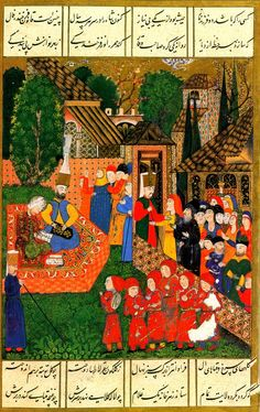 Janissary Recruitment in the Balkans (Süleymanname (ca. 16th Century CE Ottoman Miniature Painting) -Matrakçı Nasuh)