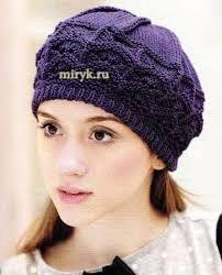 Resultado de imagen para boinas tejidas en dos agujas Mitten Gloves, Mittens, Cute Hats, Rubrics, Beret, Crochet Hooks, Headbands, Knitted Hats, Needlework