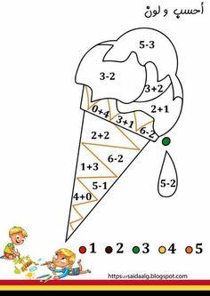 Math For Kids, Fun Math, Kindergarten Worksheets, Math Activities, Hindi Worksheets, School Labels, Art N Craft, Math Classroom, Kids Education