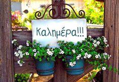 Καλημέρα! Goodmorning!