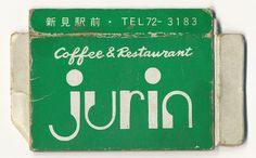 Cafe Jurin matchbox. Niimi, Japan. Photographed  in 1996 by stbeck / Flickr - Photo Sharing