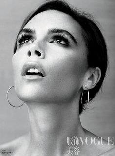 Victoria Beckham - Vogue China August 2013