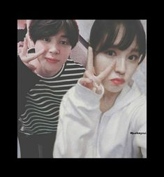 Kpop Couples, Cute Couples, Bts Twice, Dino Seventeen, Bts Girl, Couple Wallpaper, Fake Photo, Fanart, Read News