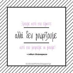 Quote of the day! Ξέρουμε αυτό που είμαστε αλλά δε γνωρίζουμε αυτό που μπορούμε να γίνουμε!