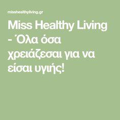 Miss Healthy Living - Όλα όσα χρειάζεσαι για να είσαι υγιής!