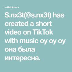 S.nx3t(@s.nx3t) has created a short video on TikTok with music oy oy oy она была интересна. Create, Music, Musica, Musik, Muziek, Music Activities, Songs