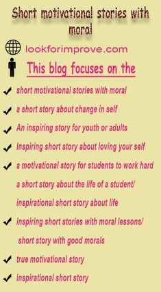 This topic about short motivational stories with moral. From here you will find many motivational stories and motivational discussions leading up to your life so take inspiration now and live morally. Stories With Moral Lessons, Short Moral Stories, Short Stories For Kids, Poems For Students, Inspirational Short Stories, Motivational Poems, Good Morals, Importance Of Education, Need Motivation