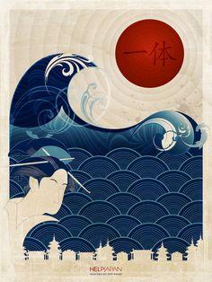 Help Japan Poster Illustration by Amy Rader, via Behance Japan Design, Art And Illustration, Doodle Drawing, Japan Earthquake, Japon Tokyo, Retro Poster, Kunst Poster, Japan Art, Japan Japan