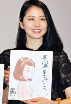 長澤まさみ/台湾の連続ドラマ「ショコラ」舞台挨拶