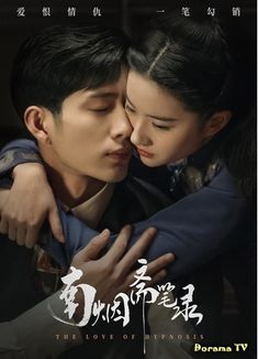 128 Best to watch images in 2019   2016 movies, Korean