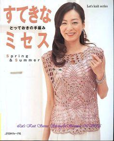 Let's Knit Series NV4356 Spring&Summer