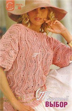 Пуловер, связанный на вилке. Комментарии : LiveInternet - Российский Сервис Онлайн-Дневников