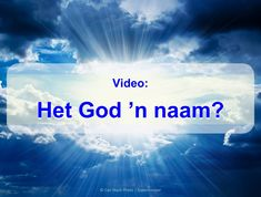 """Did you know that God has a name? In the Bible, God tells us that his name is """"Jehovah"""" or """"Yahweh."""" (Read Psalm To find out more, please watch this video. Being Happy, Psalm 83, Bible Questions, Why Read, Life Problems, Bible Knowledge, Gods Promises, Jehovah, Good News"""