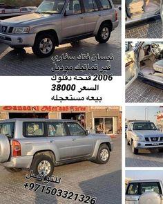 Only Nissan Nissan Vtc Vtc4800 Nissan For Sell Smsar Sell Like4like Nissan Car Suv Car
