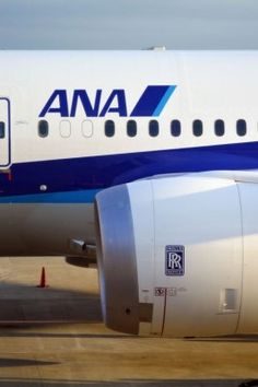 Two Japanese Airlines Ground Their Boeing 787 Dreamliners - Is This Airplane Safe? | Condé Nast Traveler - January 16, 2013