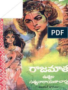 RakthaKhadgam by SitamRaju Free Books Online, Books To Read Online, Movies Online, Novels To Read, Book Sites, Good Books, Author, Priyanka Chopra, Telugu