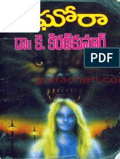 Mruthyu Geetham by GirijaSribhagavan Novels To Read Online, Free Books Online, Movies Online, Free Books To Read, Free Pdf Books, Free Novels, Book Sites, Autumn Scenery