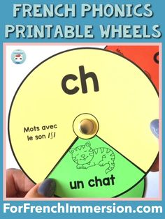 French Phonics Printable Wheels | For French Immersion