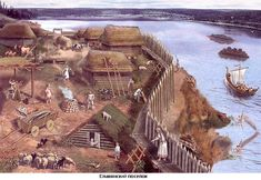 Ancient Russian ( Slavic ) settlement before the 10th century
