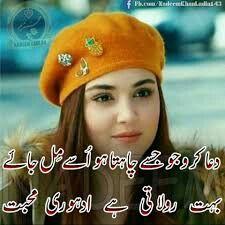 Allama Iqbal Best Poetry, Urdu Poetry, Crochet Hats, Channel, Android, Google, Youtube, Knitting Hats, Youtubers