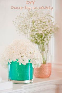 DIY Glitter Vase: just coat with mod podge and then glitter! Can do the inside or outside of the jar.