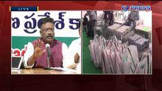 TRS tampered EVMs, alleges Congress leader Sravan Kumar - Express TV