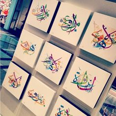 Beautiful Arabic calligraphy - students can chose words they want to translate…