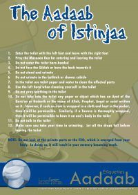 Educational Posters - Islamic Posters Teaching Kids Manners, Manners For Kids, Islamic Posters, Islamic Quotes, Urdu Quotes, Islam For Kids, Islamic Studies, Learn Islam, Quotes Deep Feelings