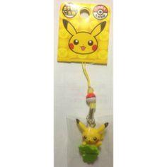 Pokemon Center Fukuoka 2013 Kyushu Pikachu Map Mobile Phone Strap