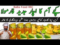 Aam Ka Achar Commercial recipe | Dry Mango Pickle | सूखा आम का अचार बनाने का सही तरीका | BaBa Food - YouTube Baba Recipe, Dried Mangoes, Baba Food, Pickles, The Creator, Stuffed Peppers, Vegetables, Youtube, Commercial