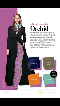 "In Style Fall Color Crash Course: ""What to Wear with Orchid"""